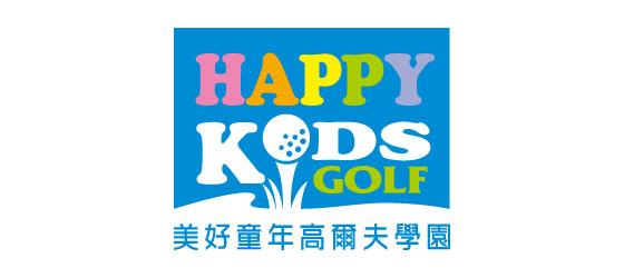 美好童年高爾夫學園