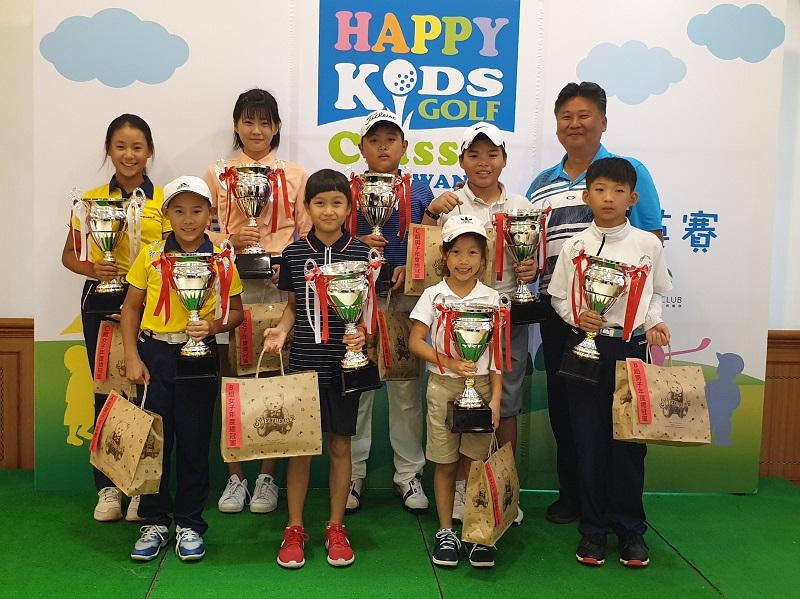 【賽事新聞稿】2019 第十一屆台灣兒童高爾夫菁英賽