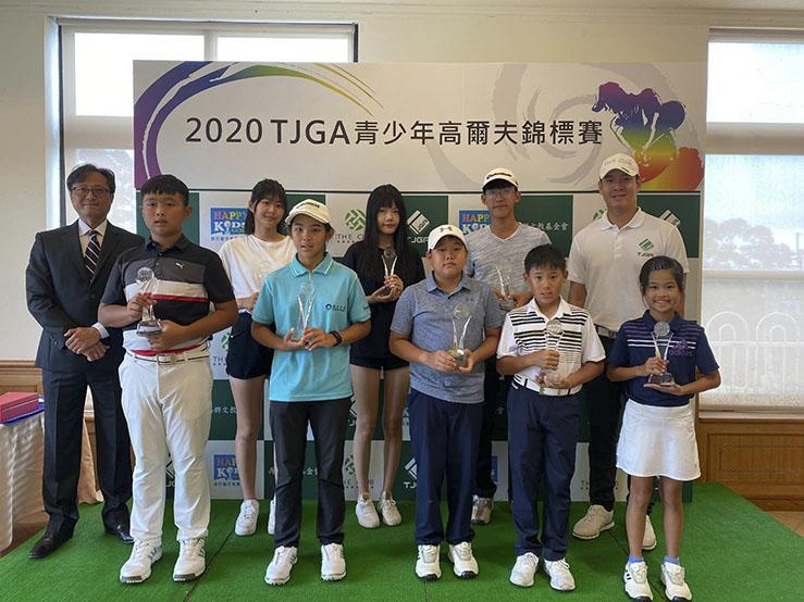 【賽事新聞稿】2020 TJGA青少年高爾夫錦標賽