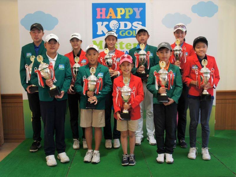 【賽事新聞稿】2021 第十三屆台灣兒童高爾夫名人賽