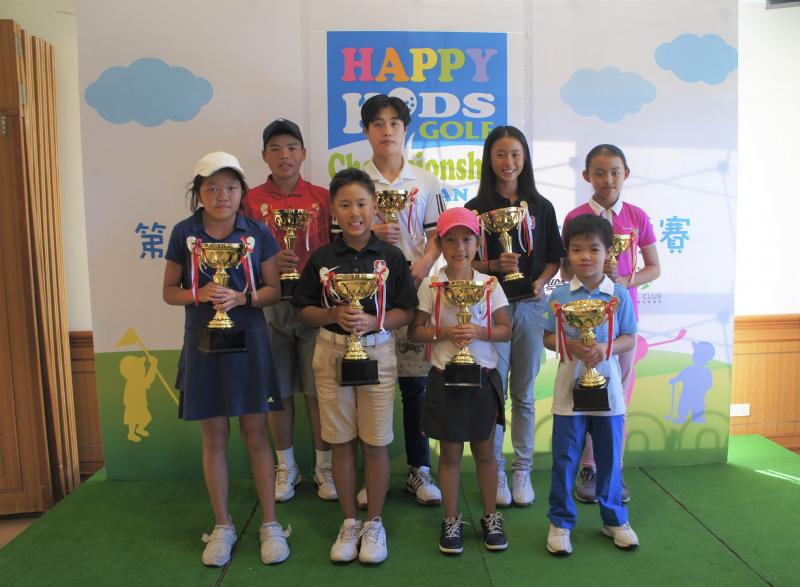 【賽後新聞稿】2020 第十二屆台灣兒童高爾夫錦標賽