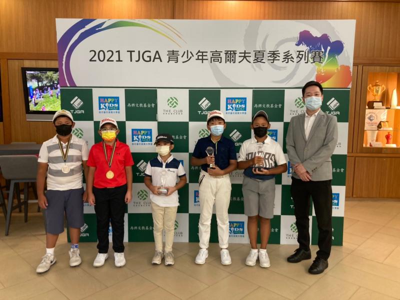 【賽事新聞稿】2021 TJGA青少年高爾夫夏季系列賽2