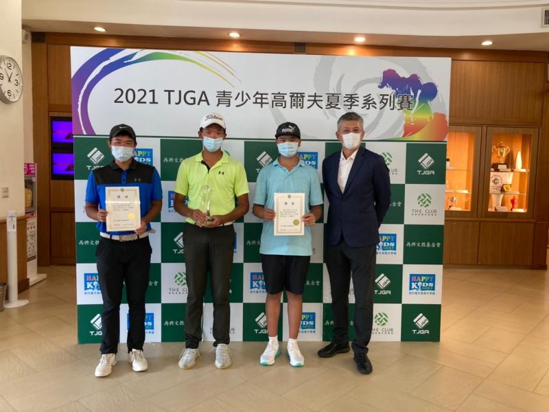【賽事新聞稿】2021 TJGA青少年高爾夫夏季系列賽1