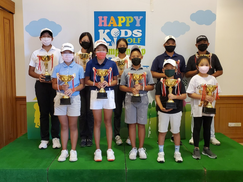 【賽事新聞稿】第十三屆台灣兒童高爾夫錦標賽